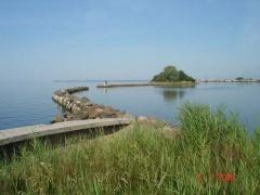 Калининградский морской канал