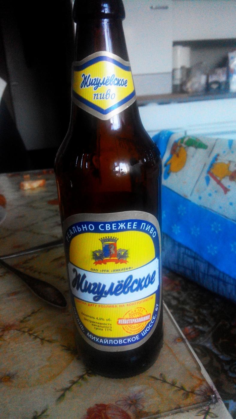 картинки с пивом жигулевское которому прокатчики