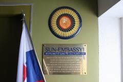 В Посольстве Солнца