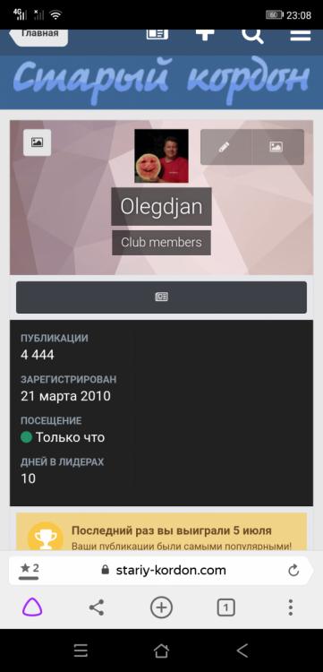 Screenshot_20200731-230843.png