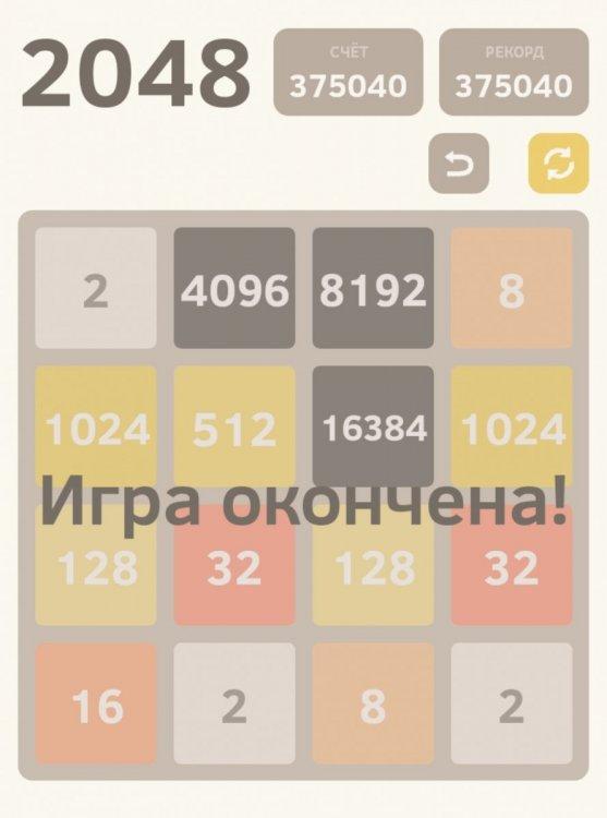 Screenshot_20210118-130118_2048.jpg